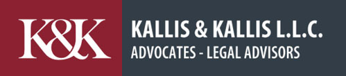 KALLIS & KALLIS L.L.C. Advocates - Legal Advisors